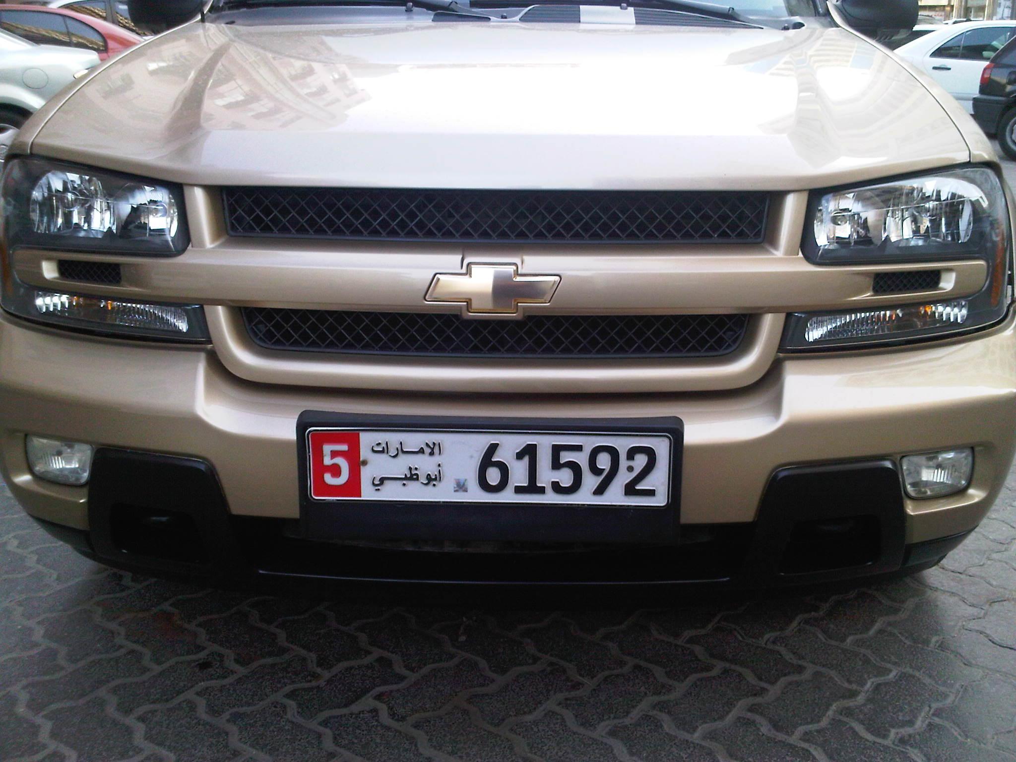 Chevrolet GM OEM 02-05 Trailblazer Front Bumper-Spacer Support Bracket 12335948